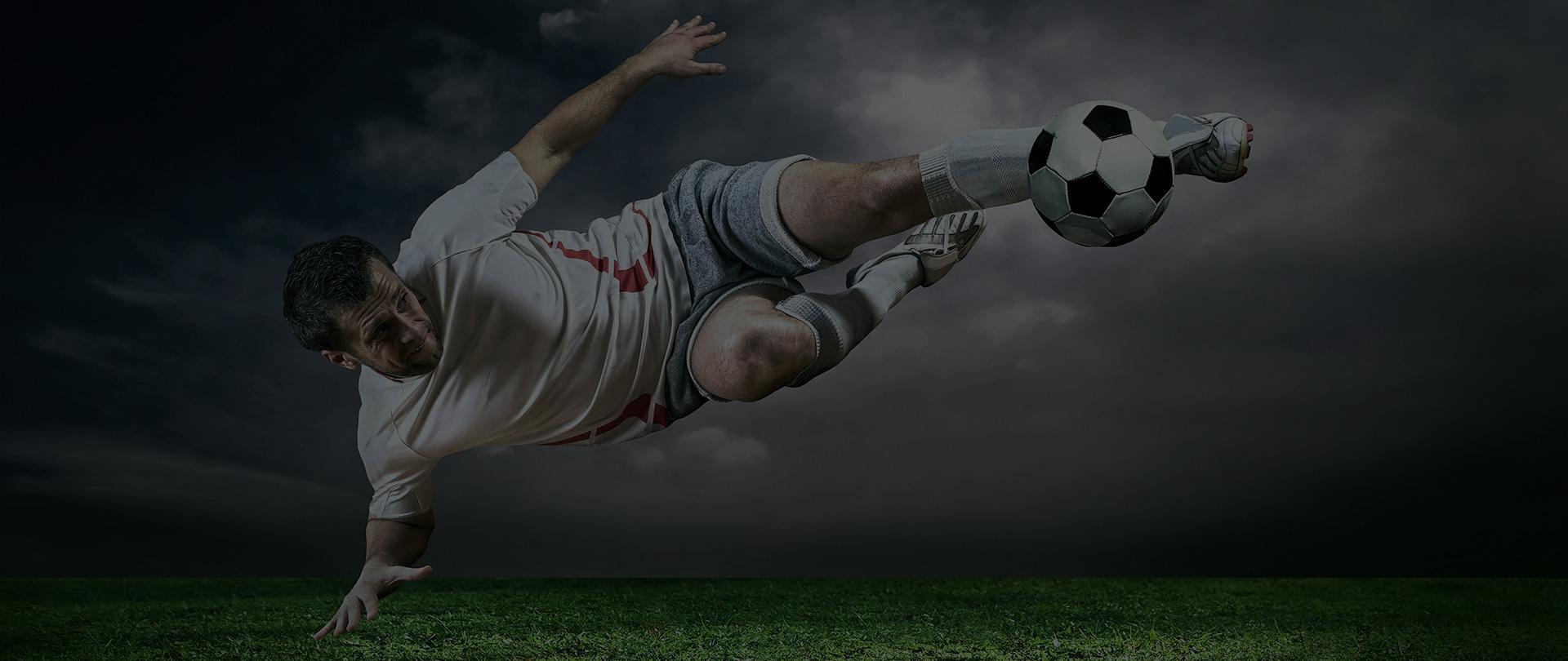 แทงบอล ESPORTS